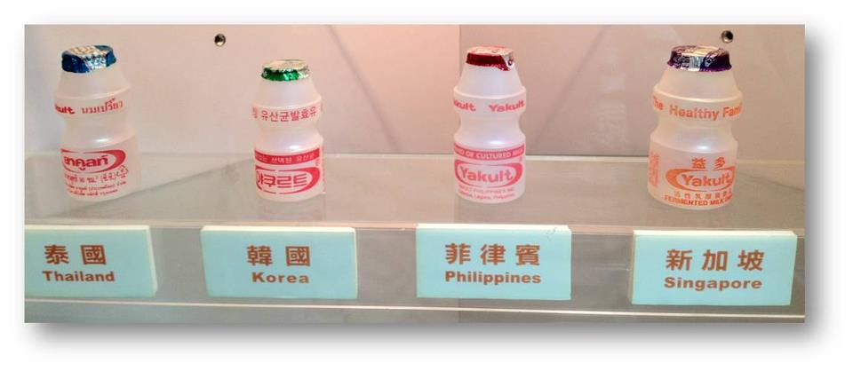 2. Singapore has the biggest Yakult bottles in Southeast Asia