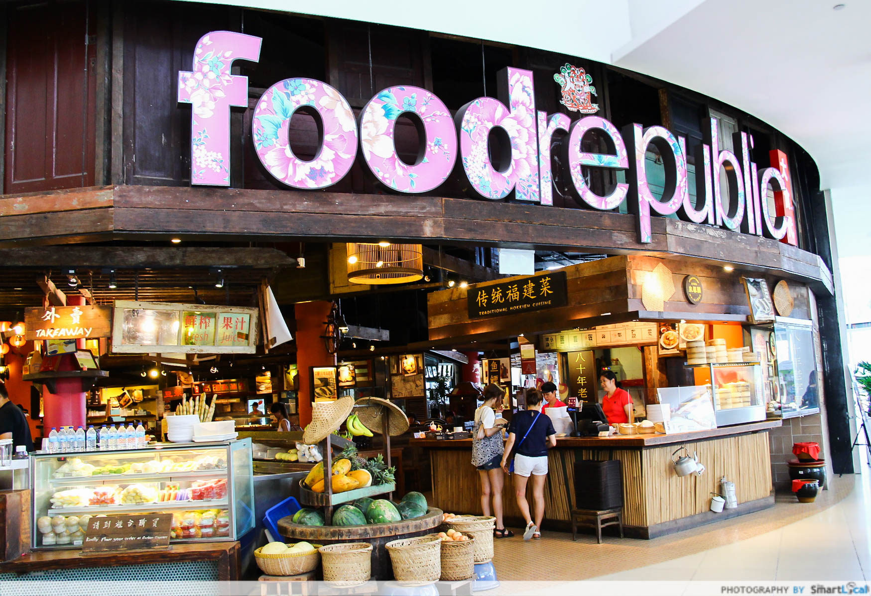 Image result for food republic singapore