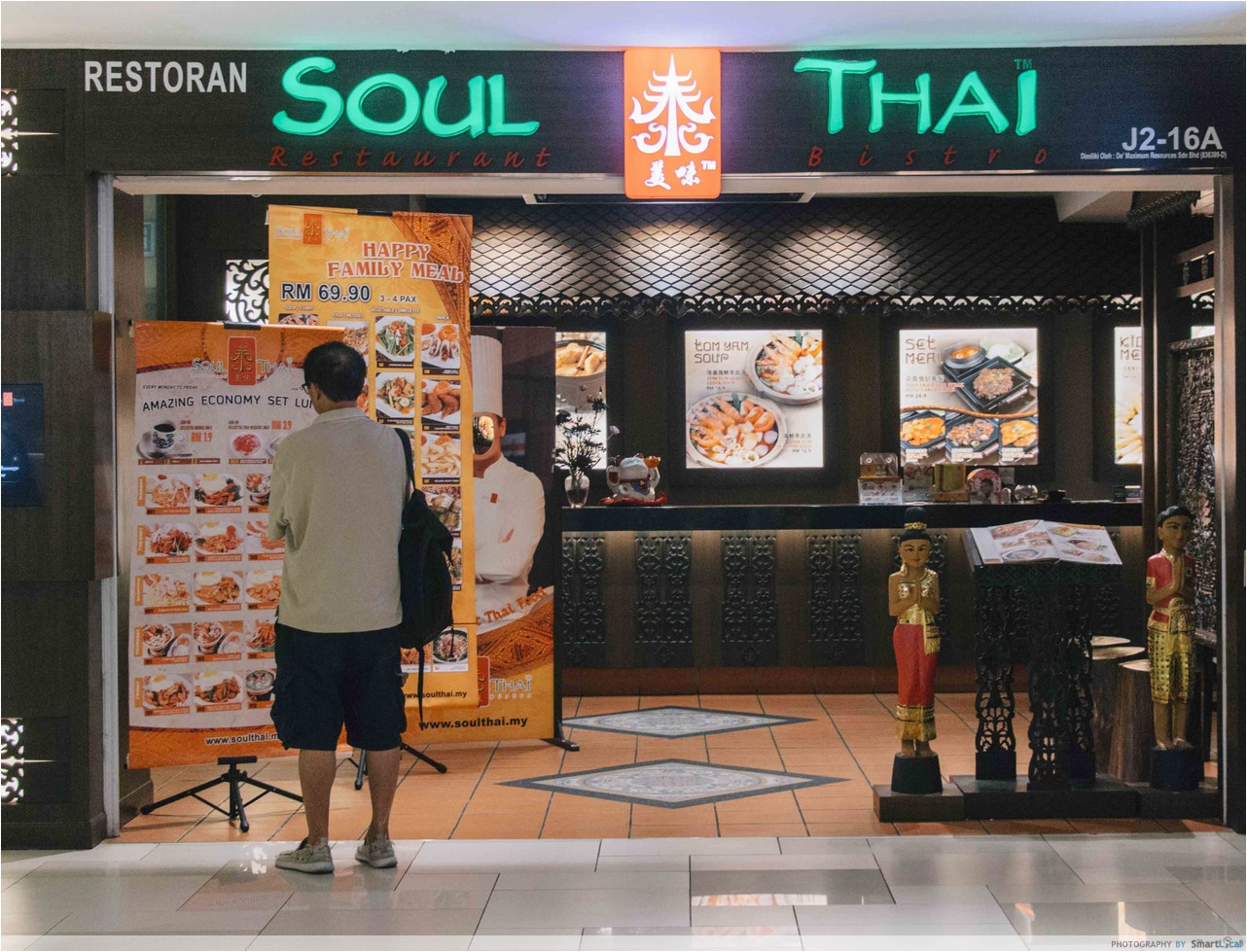704cc80a7023f3 Food Trail Guide To Johor Bahru City Square - How To Get There And ...