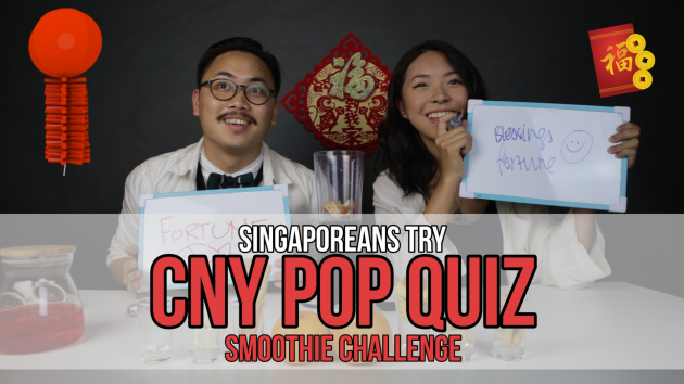 We Found Out How Much Singaporeans Know About CNY Traditions - Singaporeans Try: Episode 37