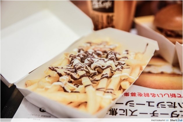 Chocolate fries McDonald's Japan