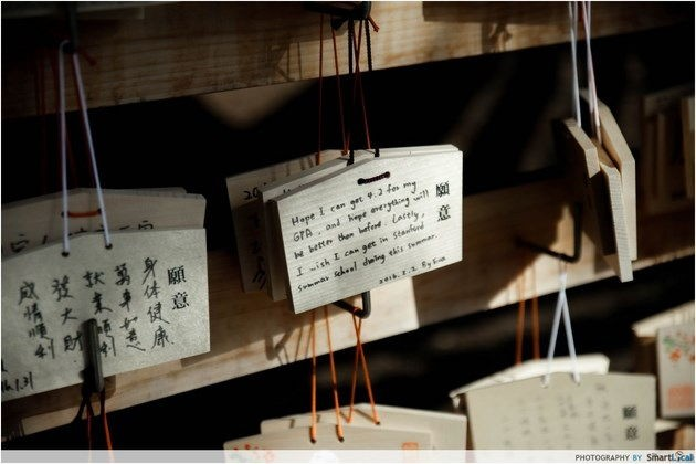 Wishing board Meiji Jinggu shrine