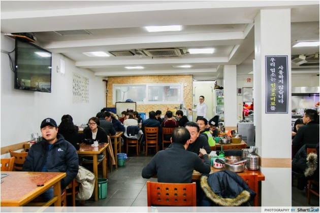 The Smart Local - Imun Seolleongtang dining restaurant