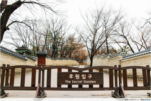 The Smart Local - Changdeokgung Palace Secret Garden