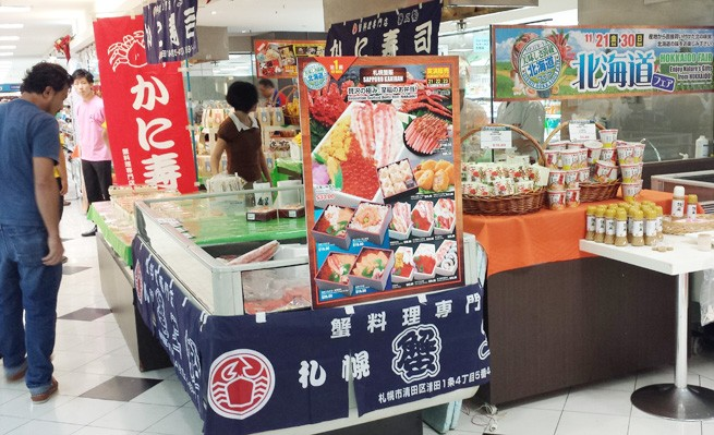 Japanese Activities In Singapore - Liang Court Meidi Ya