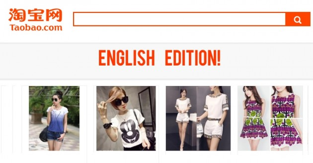 This NEW Taobao Hack Has Unlocked An English Site + $2.99 UNLIMITED Shipping