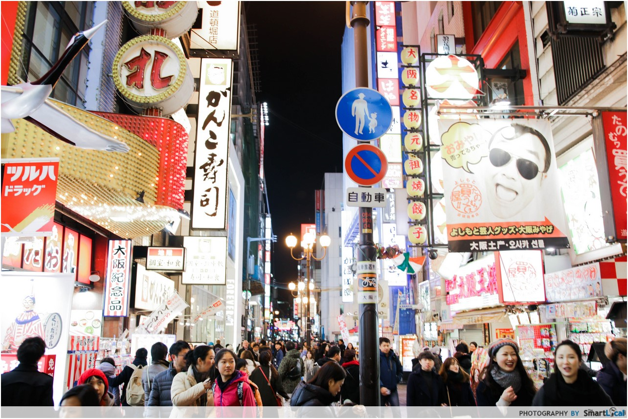 21 Things To Do in Osaka In Under 72 Hours