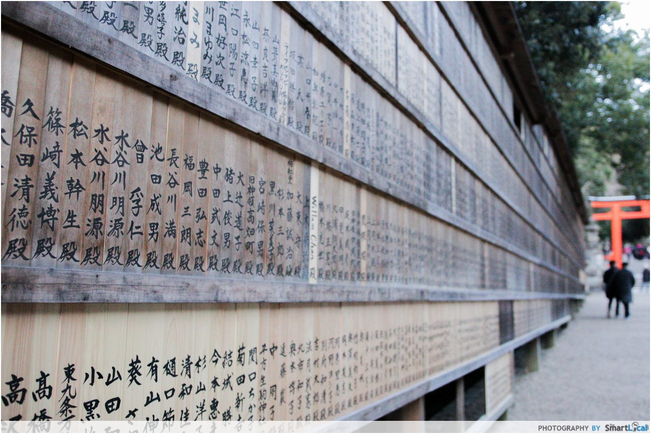 The Smart Local - Love letters at Kasuga Taisha Shrine