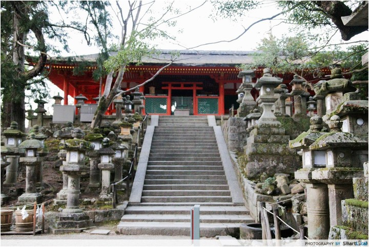 The Smart Local - Kasuga Taisha Shrine
