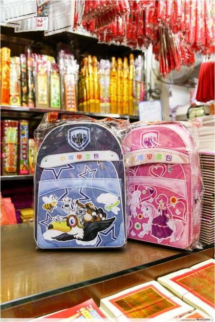 Paper Children's Schoolbags