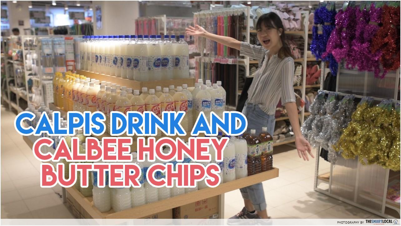 "Tokutokuya - Hidden ""Daiso"" In AMK With $2 Japanese Snacks And Hello Kitty Merch"