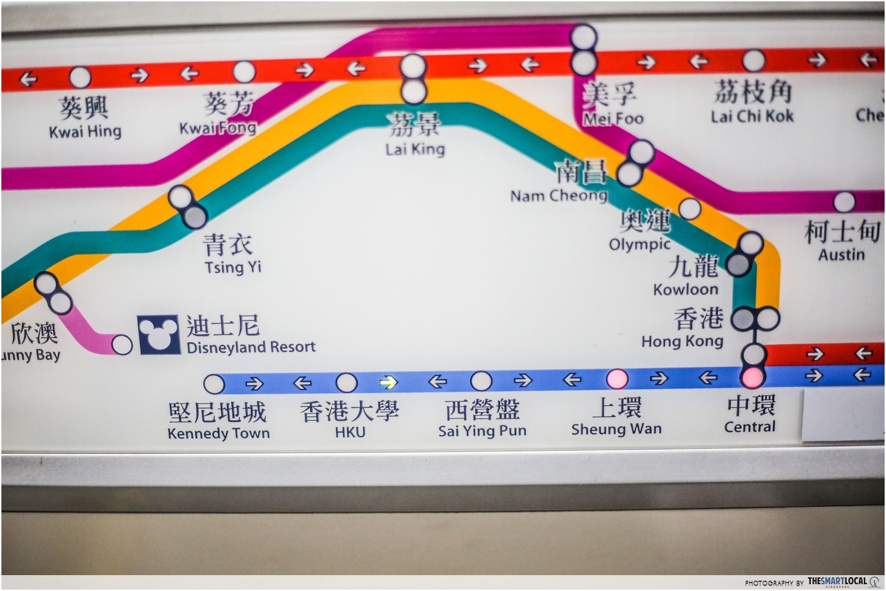 MTR to Kennedy Town