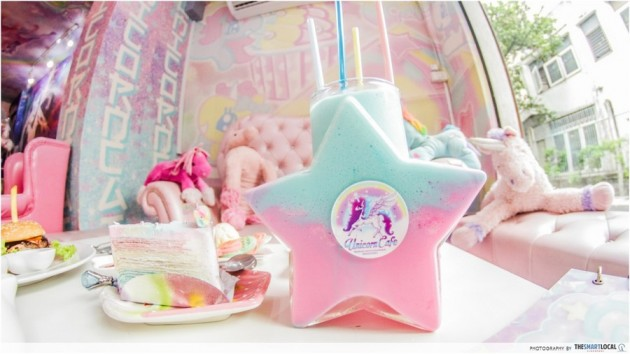 galaxy frappe unicorn cafe
