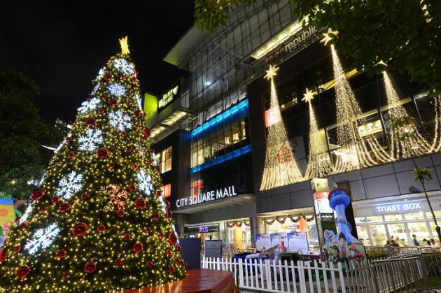 city square mall christmas