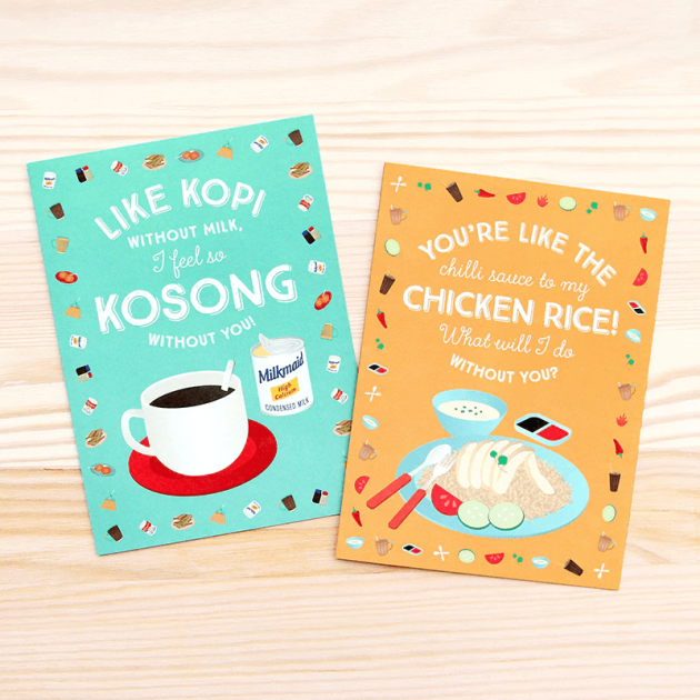 Kopitiam greeting card, The Little Dröm Store