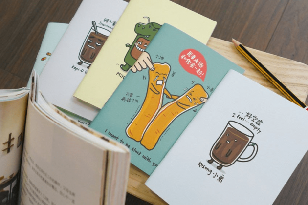 Super Kopitiam Heroes Notebook, wheniwasfour