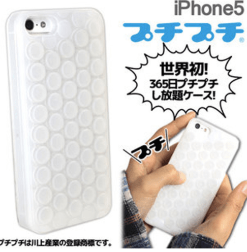 bubble wrap phone case, aliexpress