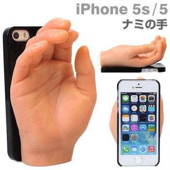 hand phone case, strapya world