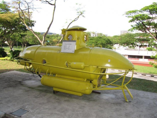 Ngee Ann Poly Open House Yellow Submarine