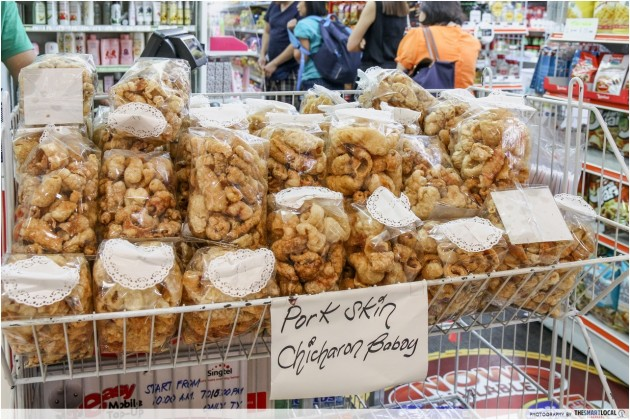 mini mart lucky plaza singapore chicharon