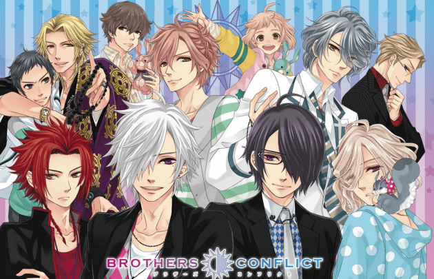 Brother's Conflict Weird Dating Games Japanese