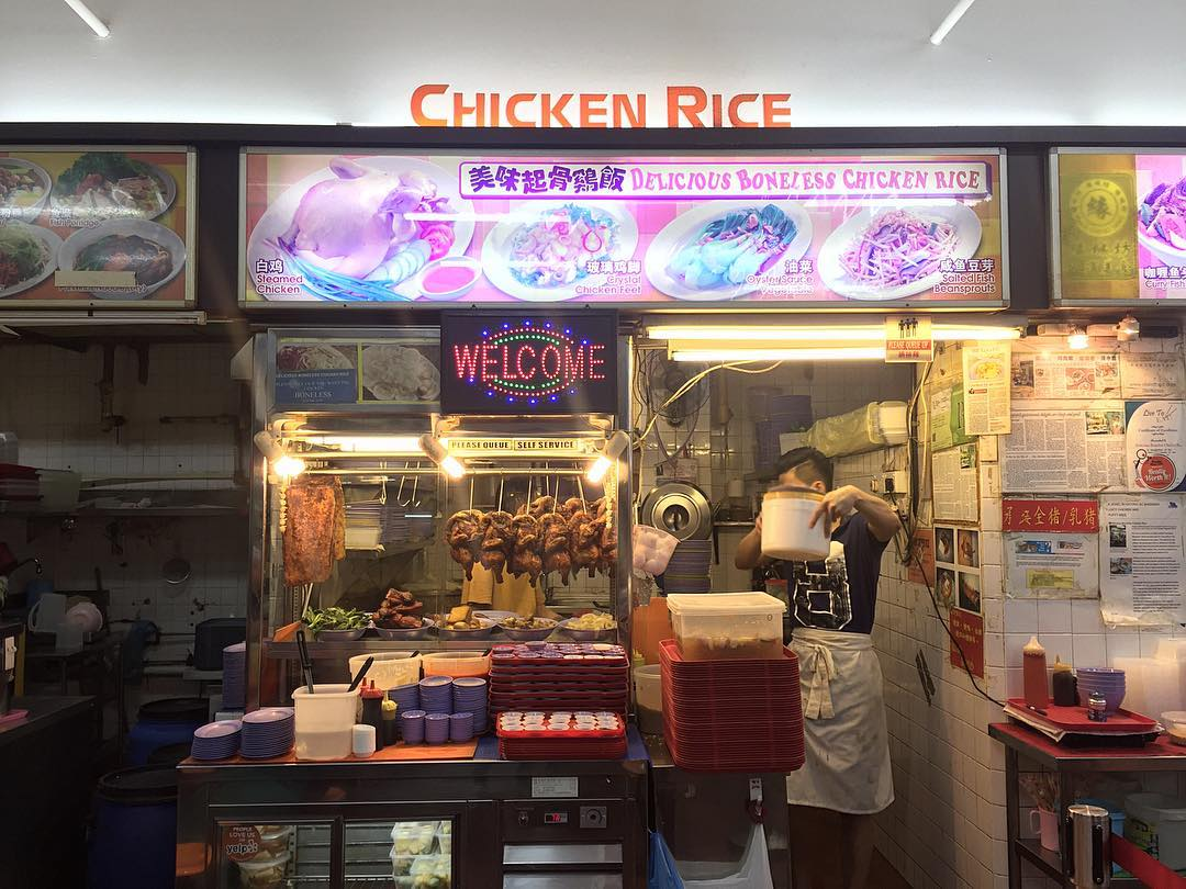 Delicious Boneless Chicken Rice stall on the basement level of Katong Shopping Centre.