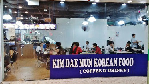 Affordable Korean food in Kim Dae Mun, tucked away in the side of Concorde Shopping Mall.