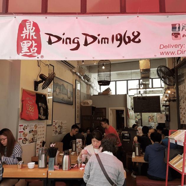 Ding Tea Franchise Cost