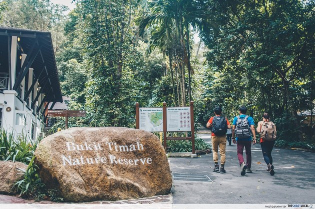 bukit timah hill hiking trail visitor centre