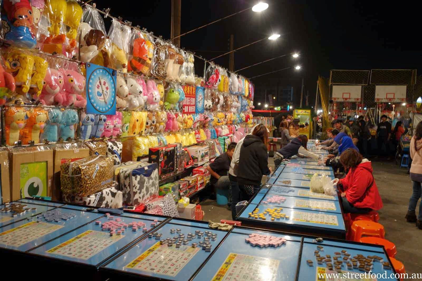 Carnival games in Taiwan night markets.