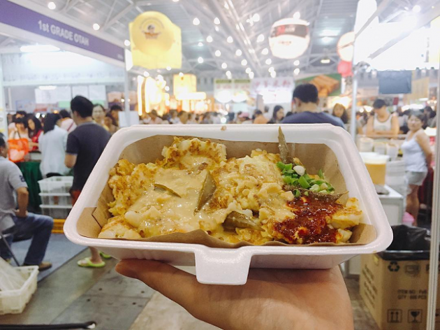 Singapore Food Expo 2017