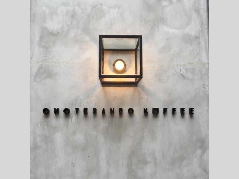 singapore cafe_omotesando koffee