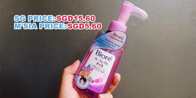 22 Beauty Products In JB's Sephora & Watsons That Cost Up To 73% Cheaper Than In Singapore