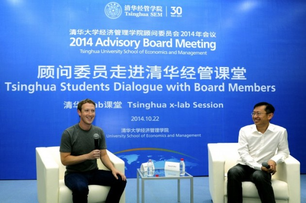 mark zuckerberg speaking in mandarin