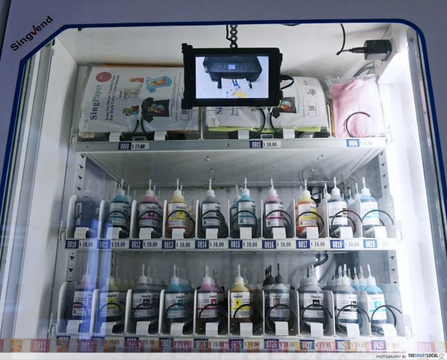urstore.sg vending machine store printer ink Yishun