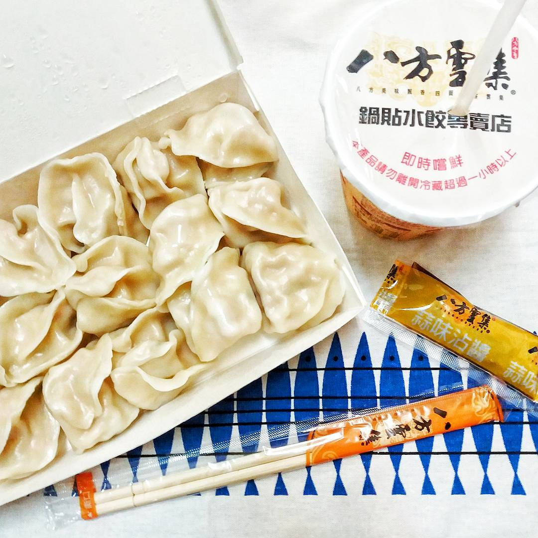 Cheap Taipei - Pork & Leek Dumplings