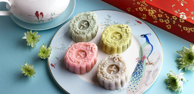 the fullerton hotel mooncakes