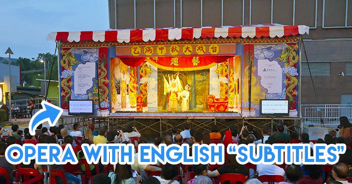 opera with english subtitles
