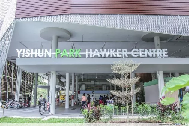 Things to do October 2017 - Yishun Park Hawker Centre
