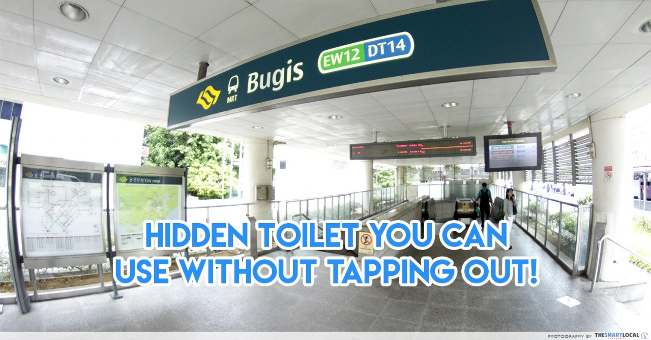 bugis mrt toilet hacks