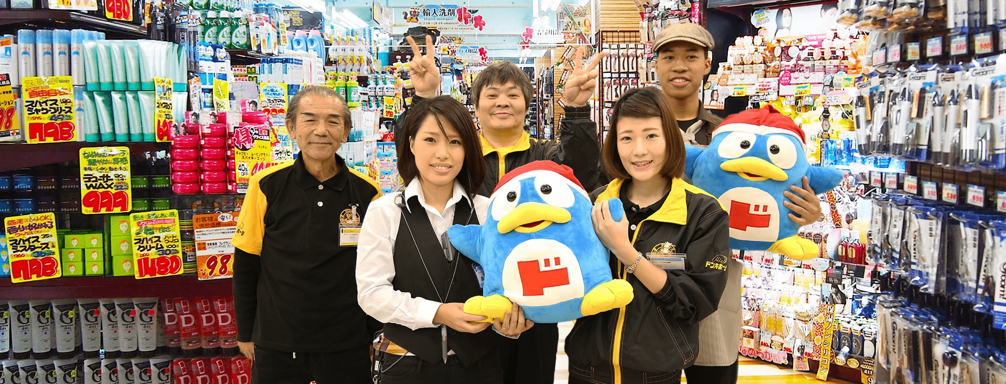FastJobs (7) - Donki sales associate