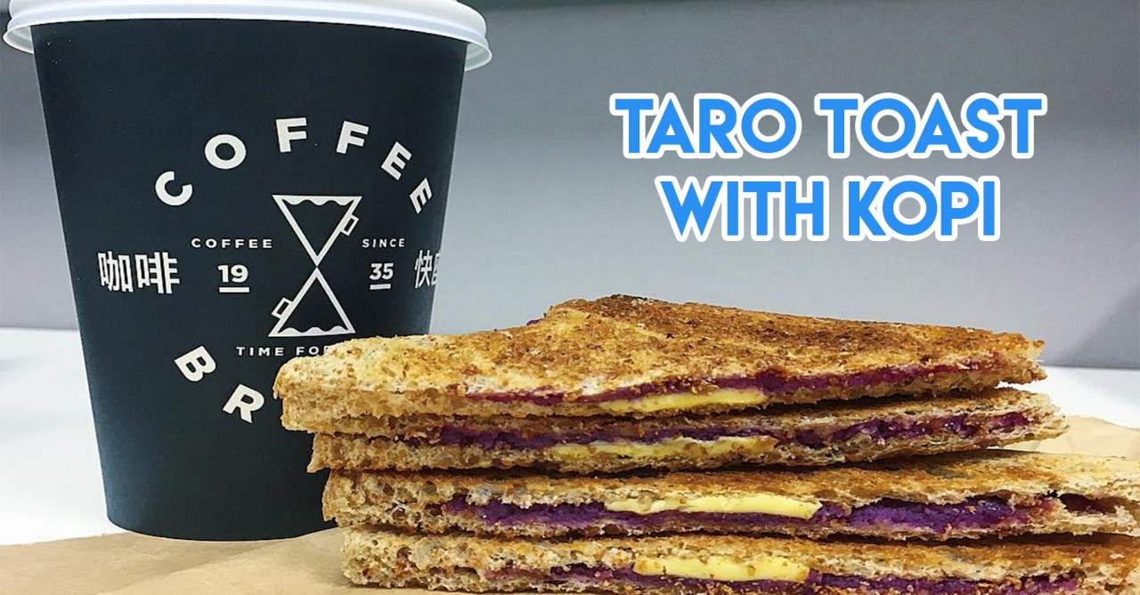 coffee break taro toast
