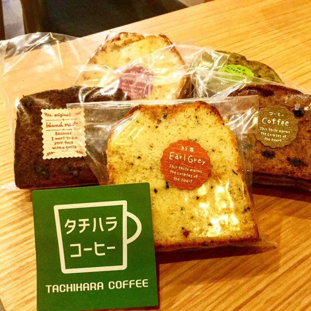 tachihara coffee pastries