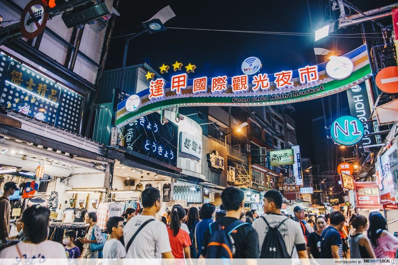 Feng Jia Night Market Taichung