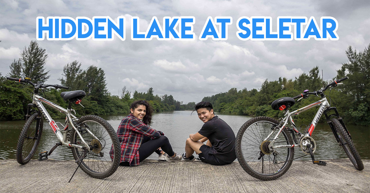 Obscure cycling trails in Singapore (1) - Hidden lake at Seletar