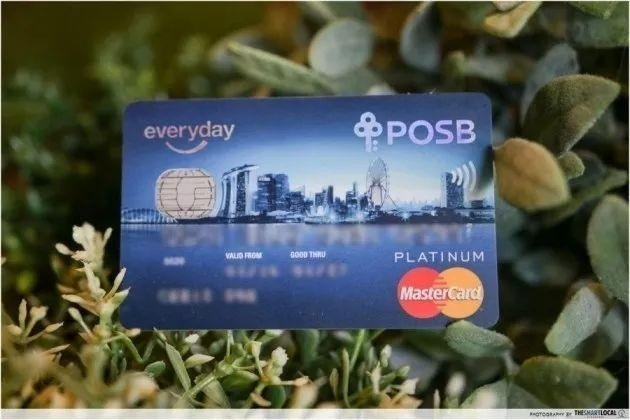 DBS $2 Offer Singapore