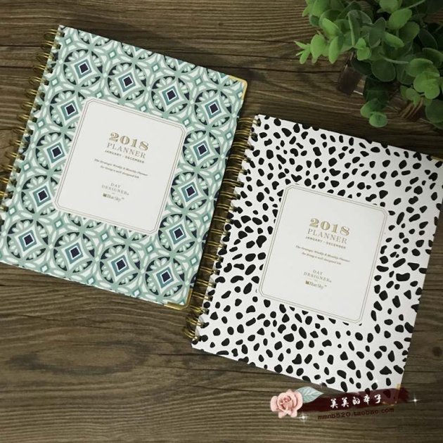 Taobao 2018 planners goal setting diary