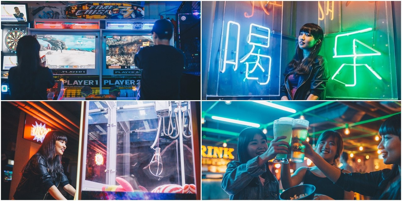 Level Up Is Clarke Quay's New Arcade-Bar With Games Like Metal Slug, Time Crisis 3, And Bishi Bashi