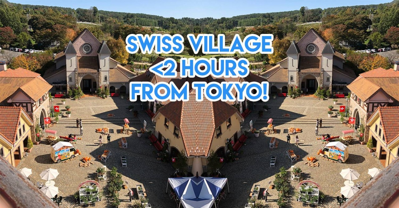 Cover Image - Swiss Village <2 hours from Tokyo
