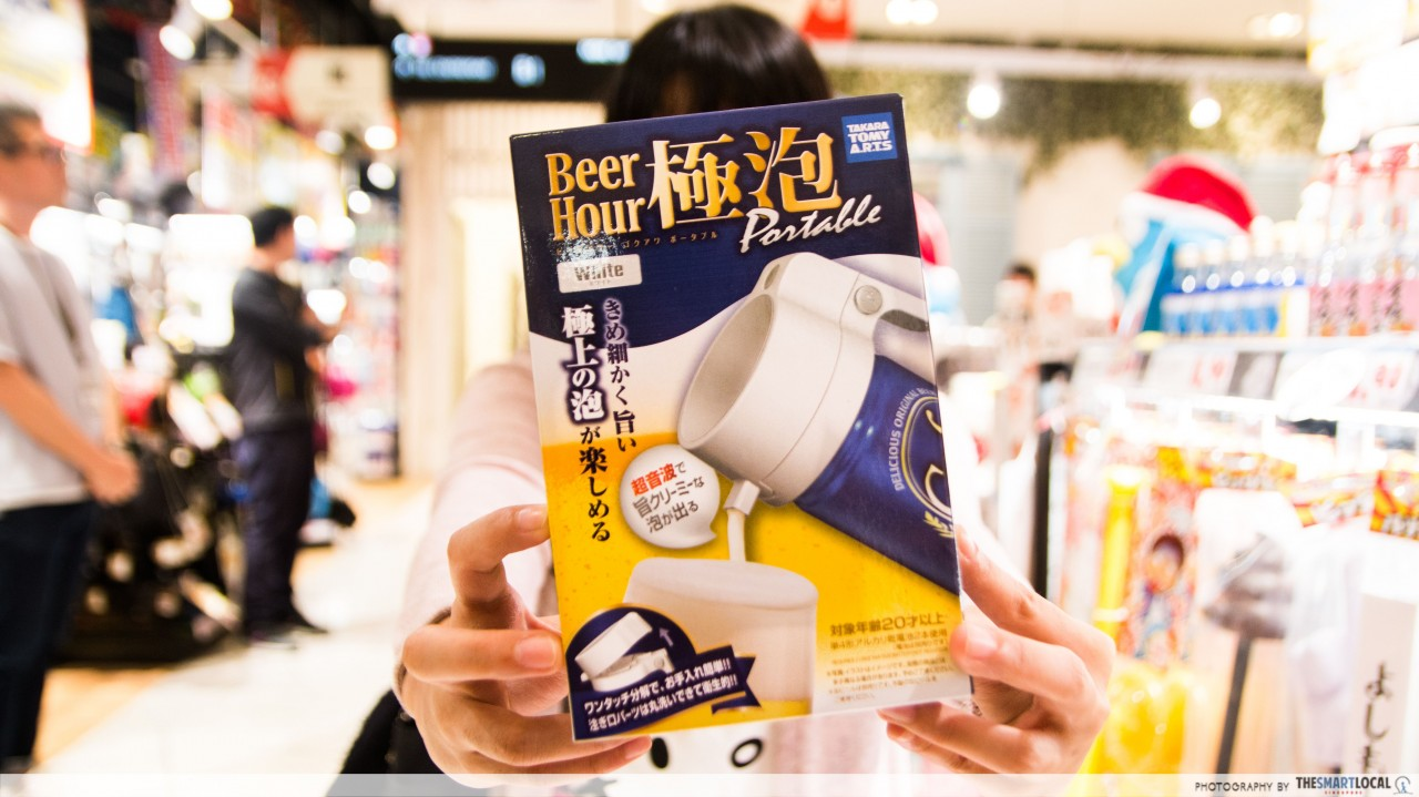 Beer foam maker Don Don Donki